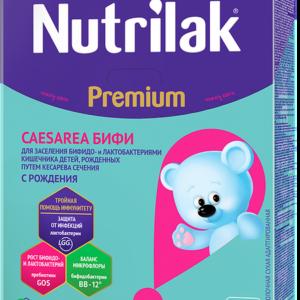 Nutrilak - კეისარ ბიფი