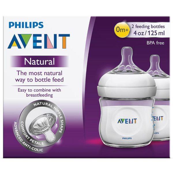 Avent Natural 125ML 600x600 - ბოთლი Natural 125 მლ