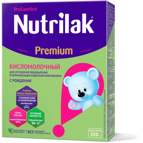 Nutrilak KM new19 600x600 - Nutrilak Premium რძემჟავა