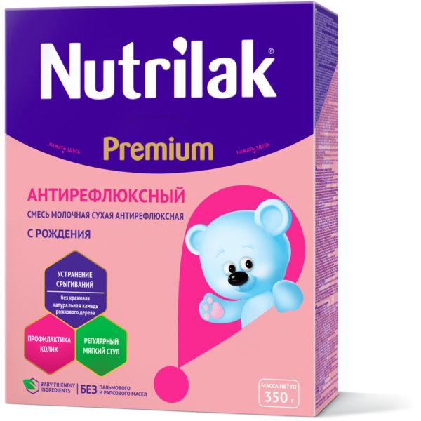 Nutrilak AR new19 600x600 - Nutrilak Premium ანტირეფლუქსი