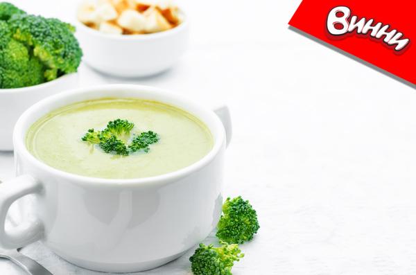 საბავშვო პიურე brokolis sabavshvo piure - ბროკოლის პიურე (5 თვიდან)