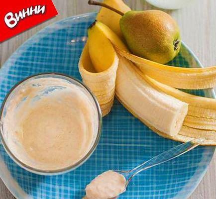 და ბანანის საბავშვო იოგურტი 8 თვიდან msxlis da bananis sabavshvo iogurti 8 tvidan 1 - მსხლის და ბანანის საბავშვო იოგურტი (8 თვიდან)