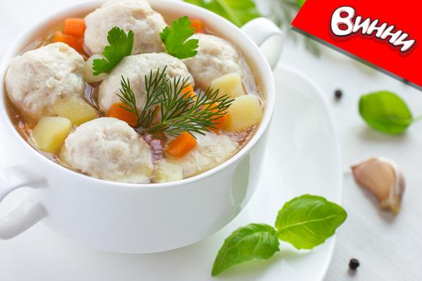თევზის ბურთულებით supi tevzis burtulebit sabavshvo recepti - სუპი თევზის ბურთულებით ( 9 თვიდან)
