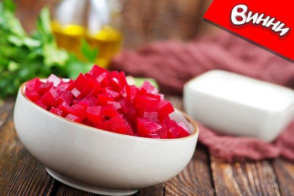 არაჟანში მოთუშული ჭარხალი arajanshi motushuli charxali