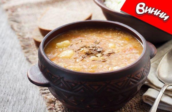 სუპ - პიურე ხბოს ხორცით sup piure xbos xorcit